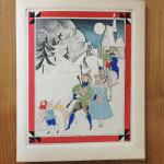 Carte de Vœux グリーティングカード